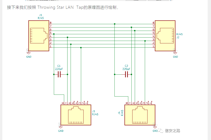 Images/Throwing Star LAN Tap.png